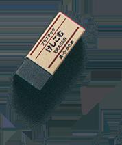 home-slider-eraser.png
